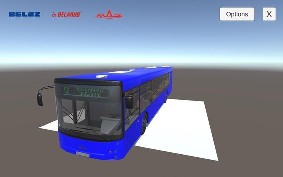 SOHRA screenshot 5