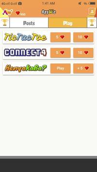 AppWiz screenshot 2