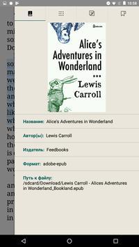 PocketBook reader  - pdf, epub, fb2, mobi, audio apk screenshot