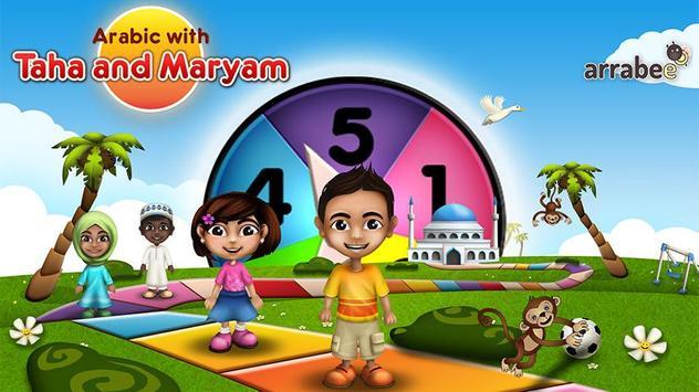 Arabic with Taha & Maryam poster