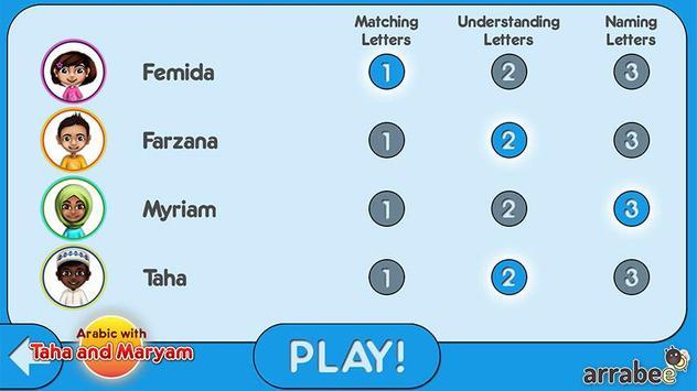 Arabic with Taha & Maryam screenshot 2