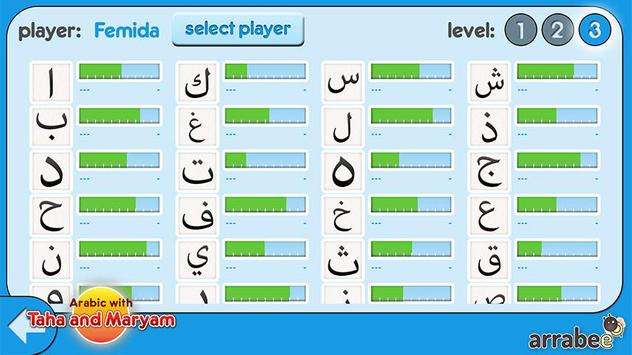 Arabic with Taha & Maryam screenshot 3