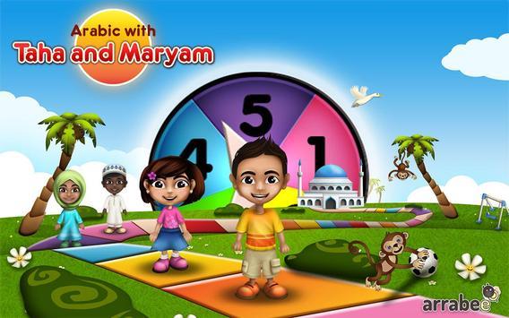 Arabic with Taha & Maryam screenshot 5