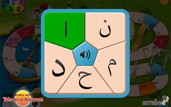 Arabic with Taha & Maryam screenshot 9