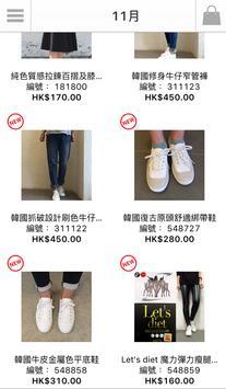 Maple Fashion apk screenshot