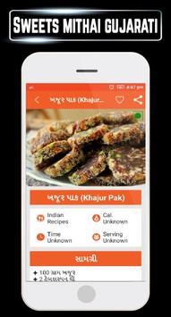 Sweets diwali mithai gujarati recipes book offline for android apk sweets diwali mithai gujarati recipes book offline captura de pantalla 3 forumfinder Image collections