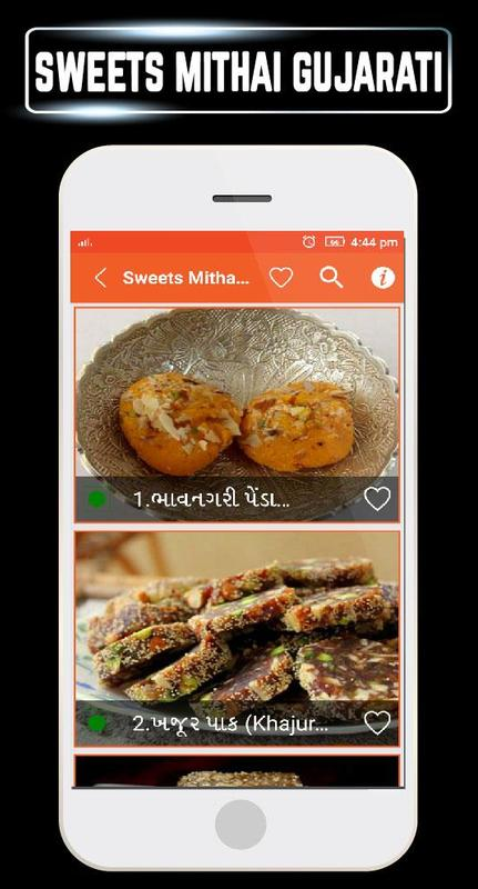 Sweets diwali mithai gujarati recipes book offline for android apk sweets diwali mithai gujarati recipes book offline captura de pantalla 1 forumfinder Choice Image