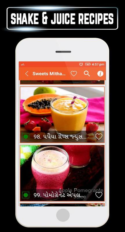 Sweets diwali mithai gujarati recipes book offline for android apk sweets diwali mithai gujarati recipes book offline captura de pantalla 5 forumfinder Choice Image