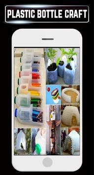 DIY Plastic Bottle screenshot 1