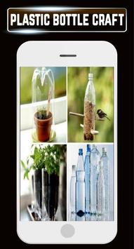 DIY Plastic Bottle screenshot 2