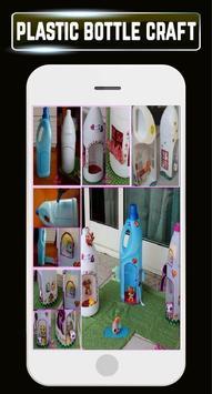 DIY Plastic Bottle screenshot 7