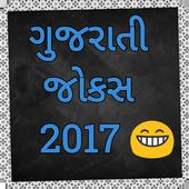 Gujju Gujarati Jokes icon