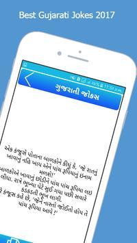 Gujju Gujarati Jokes poster