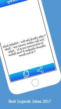 Gujju Gujarati Jokes screenshot 3