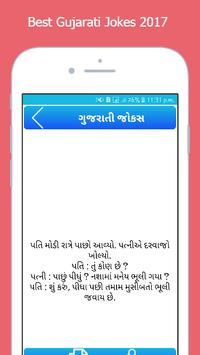 Gujju Gujarati Jokes screenshot 4