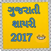 Gujarati Status Shayari SMS icon