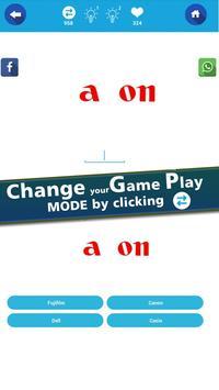 Electronic & IT logo quiz screenshot 2