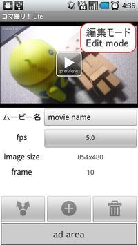 Stop Motion Maker - KomaDori L apk screenshot