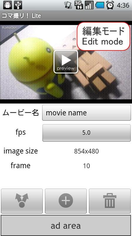 Stop Motion Maker Komadori L For Android Apk Download