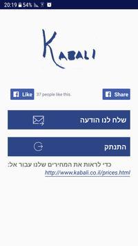 Kabali - Onlince Jewish Kabbalah talk to Mekubal poster