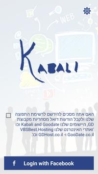 Kabali - Onlince Jewish Kabbalah talk to Mekubal screenshot 1