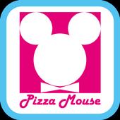 피자마우스AR icon
