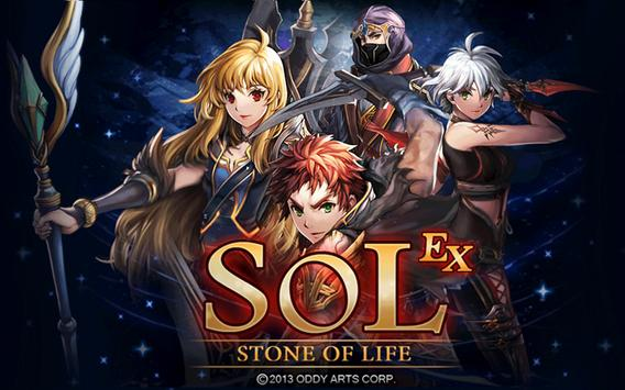 S.O.L : Stone of Life EX poster