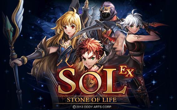 S.O.L : Stone of Life EX पोस्टर