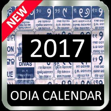 ODIA CALENDAR 2017 apk screenshot
