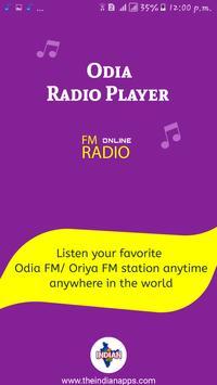 Odia FM poster