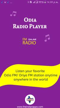 Odia FM screenshot 10