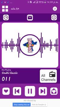 Odia FM screenshot 1