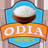 Odia Recipes - Taste of Odisha icon