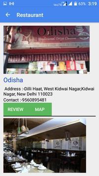 Odia Recipes - Taste of Odisha apk screenshot