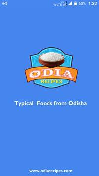 Odia Recipes - Taste of Odisha poster