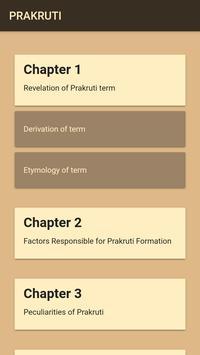 Know your Prakruti apk screenshot
