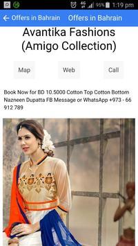 Offers In Bahrain apk screenshot