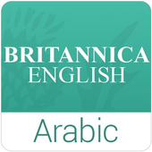 Arabic English Translator, Dictionary & Learning icon