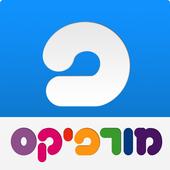Morfix - English to Hebrew Translator & Dictionary icon