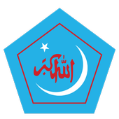 Bangladesh Islami Chhatrashibir(ছাত্রশিবির) icon