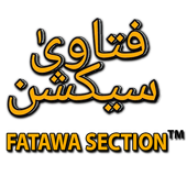 Fatawa Section icon