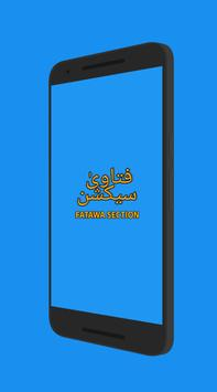 Fatawa Section poster