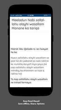 Fatawa Section apk screenshot