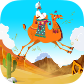 Dubai Camel Riding icon