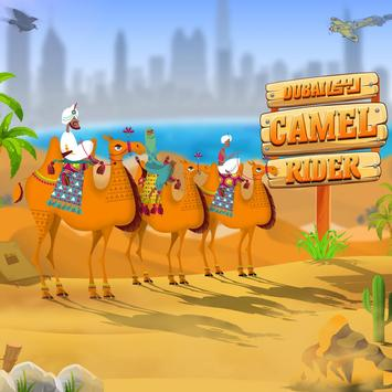 Dubai Camel Riding screenshot 5