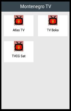 黑山電視 海報