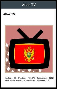黑山電視 截圖 1