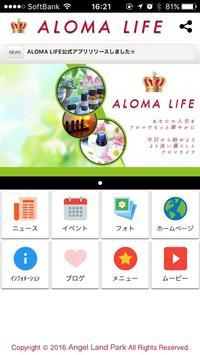 高野かおりプロデュース【アロマLIFE】 poster