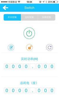 WeConn apk screenshot