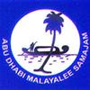 Abu Dhabi Malayalee Samajam 圖標